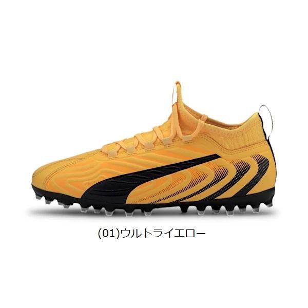プーマワン20.3MGJR(ジュニア用スパイク)(01)ウルトライエロー・PUMA(プーマ)105838