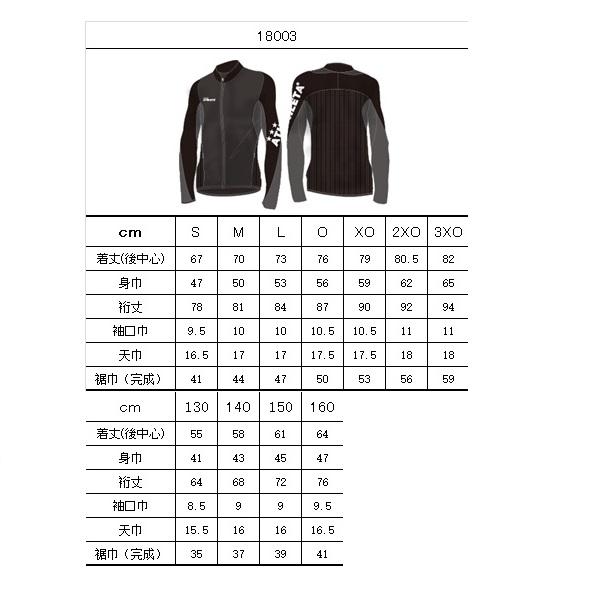 定番チーム対応ジャージジャケット・ATHLETA(アスレタ)18003【大きいサイズ有り】