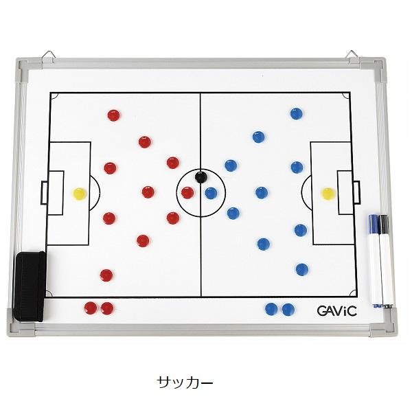 GC1300 GAVIC(ガビック) タクティクスボードS※同梱不可【送料1,500円※沖縄、離島以外】