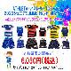 【即納可】2020ジュニアSUMMERセット(合宿セット/サマーセット/夏の福袋)・ATHLETA(アスレタ)TCS-20