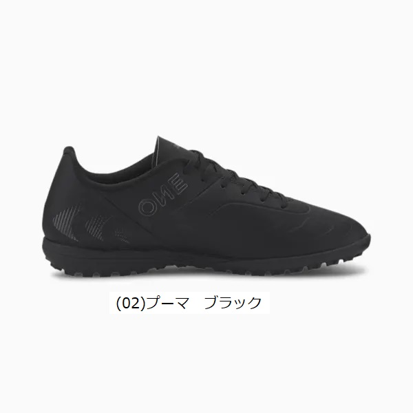 プーマワン20.4TT (トレーニングシューズ)・PUMA(プーマ)105833