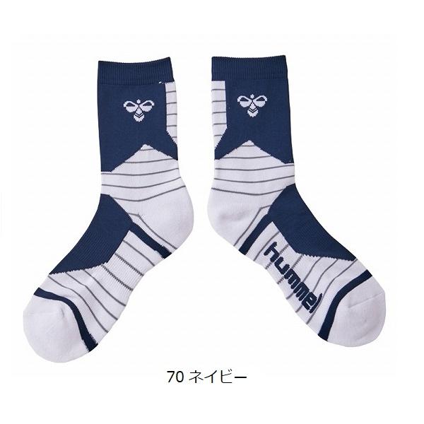 HM-SOCKS 20XB(ミドル丈ソックス)・hummel(ヒュンメル)HAG7076