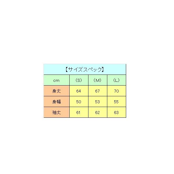 プルオーバーパーカー「comet」・gramo(グラモ)ZPK-014