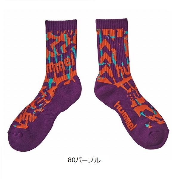 HM-SOCKS 20YB(ミドル丈ソックス)・hummel(ヒュンメル)HAG7075