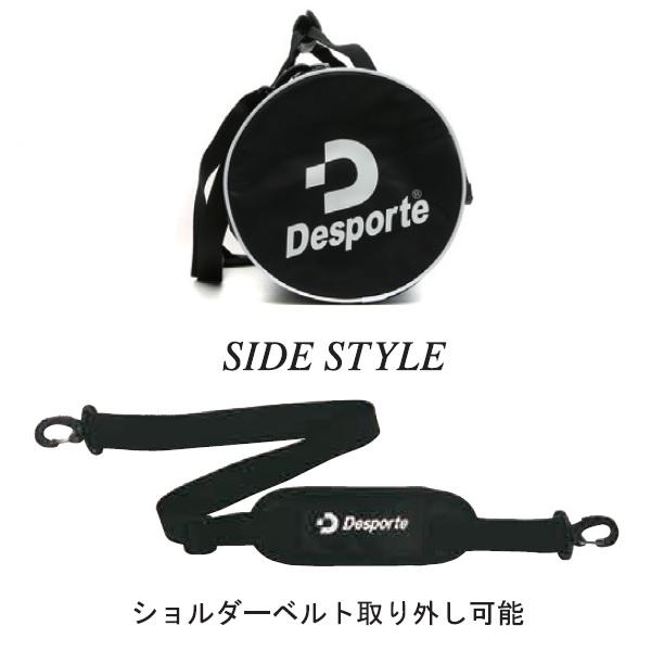 ドラムバッグ(S)(BLK)(25L)・Desporte(デスポルチ)DSB-001