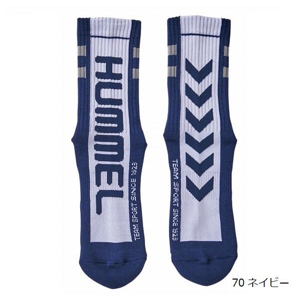 HM-SOCKS 20ZB(ミドル丈ソックス)・hummel(ヒュンメル)HAG7074