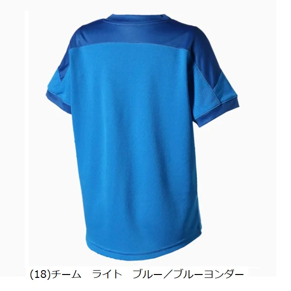 TEAMFINAL21トレーニングシャツJR(ジュニア用半袖プラシャツ)・PUMA(プーマ)656987