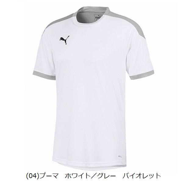 TEAMFINAL21トレーニングシャツ(大人半袖プラシャツ)・PUMA(プーマ)656977【大きいサイズ有り】
