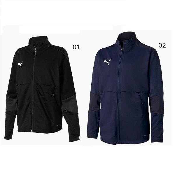 TEAMFINAL21トレーニングジャケット(ジャージ)・PUMA(プーマ)704655【大きいサイズ有り】