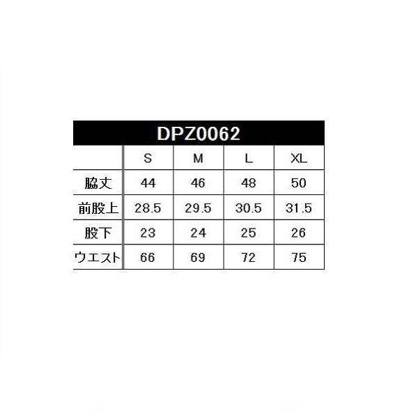 DPZ62 Dalponte(ダウポンチ) スタンドジップジャージ
