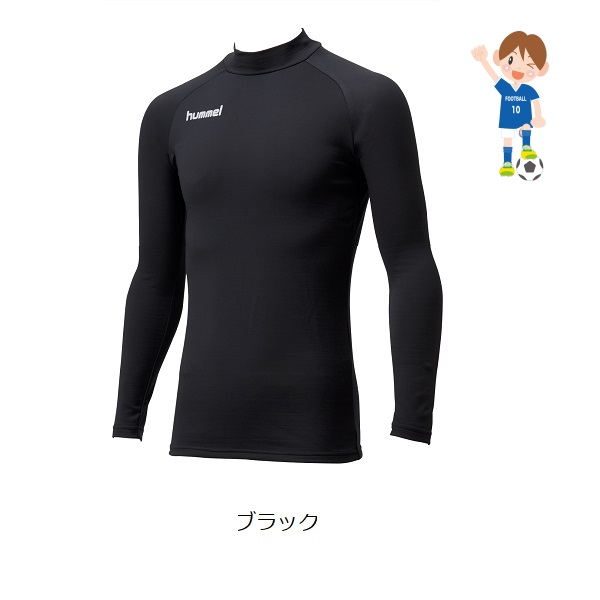 ジュニアあったかインナーシャツ・hummel(ヒュンメル)HJP5149