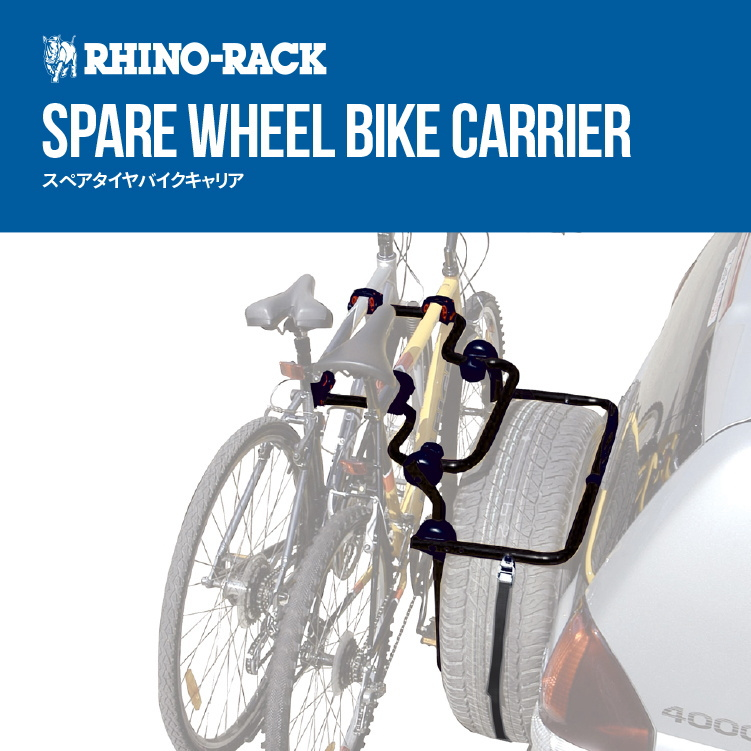 RhinoRack SPARE WHEEL BIKE CARRIER ライノラック パイオニア スペア ホイール バイク キャリア RBC025