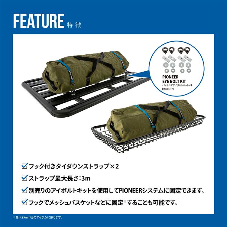Rhino-Rack TIE DOWN STRAP WITH HOOK  3M (PR) / ライノラック タイダウンストラップ&フック 3m