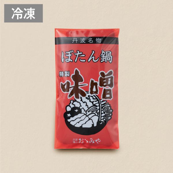 【冷凍】 ぼたん鍋特製味噌150g