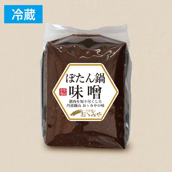 【冷蔵】 ぼたん鍋特製味噌1kg