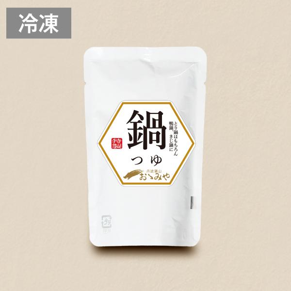 【冷凍】 特製鍋つゆ-希釈タイプ