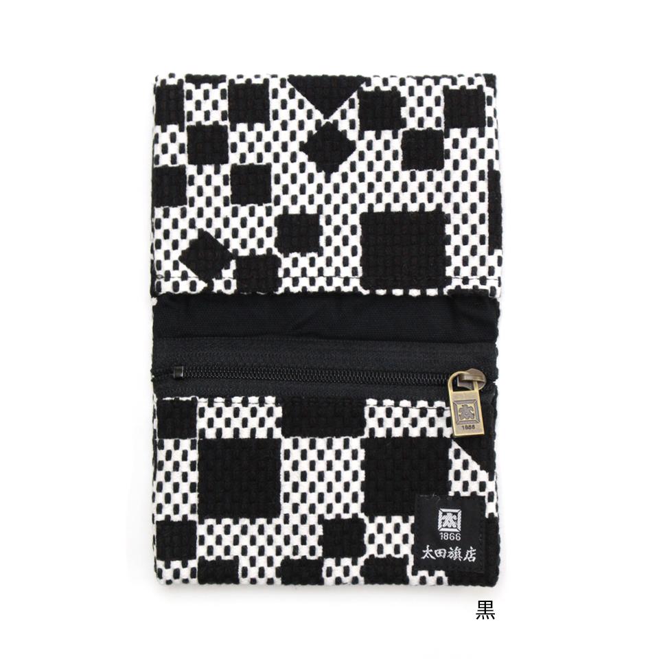刺子織小銭&カード入れ 市松ミックス 【全5色】