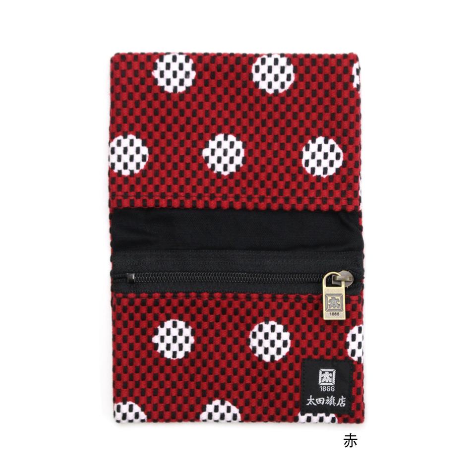 刺子織小銭&カード入れ 水玉【全5色】