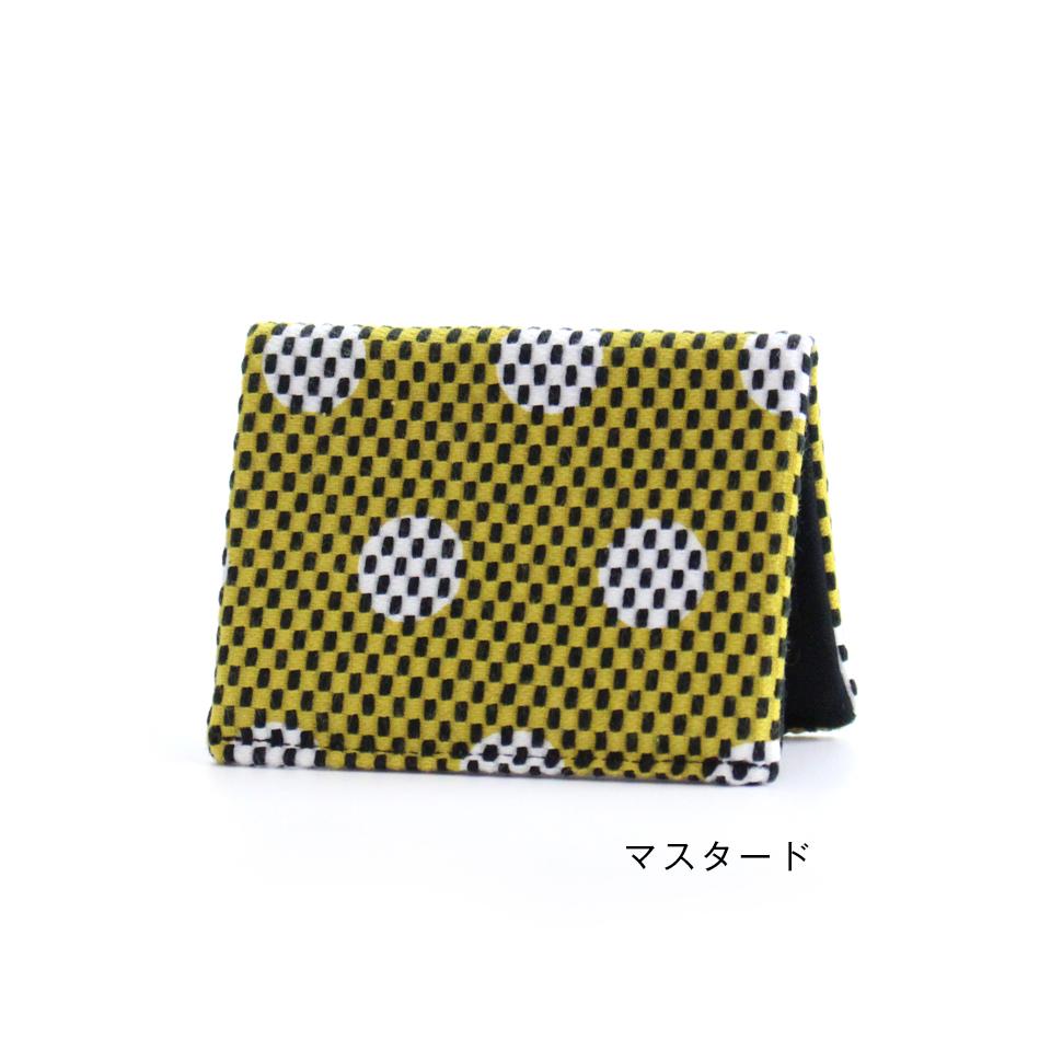 刺子織名刺入れ 水玉【全2色 / 赤・マスタード】