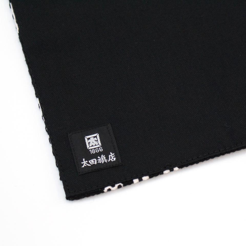 刺子織ランチョンマット クローバー/黒