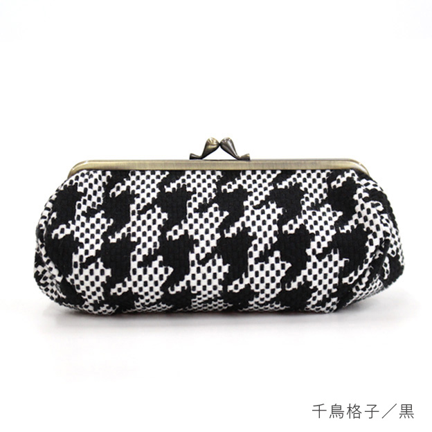 刺子織がま口ポーチ 千鳥格子/黒