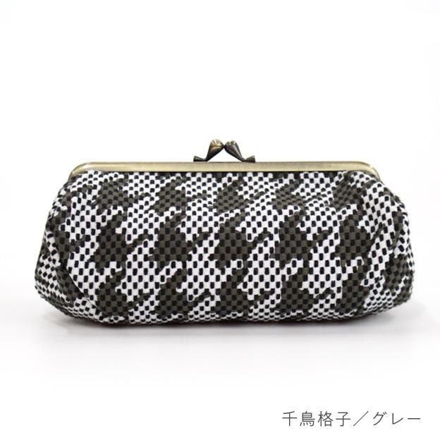 刺子織がま口ポーチ 千鳥格子/グレー