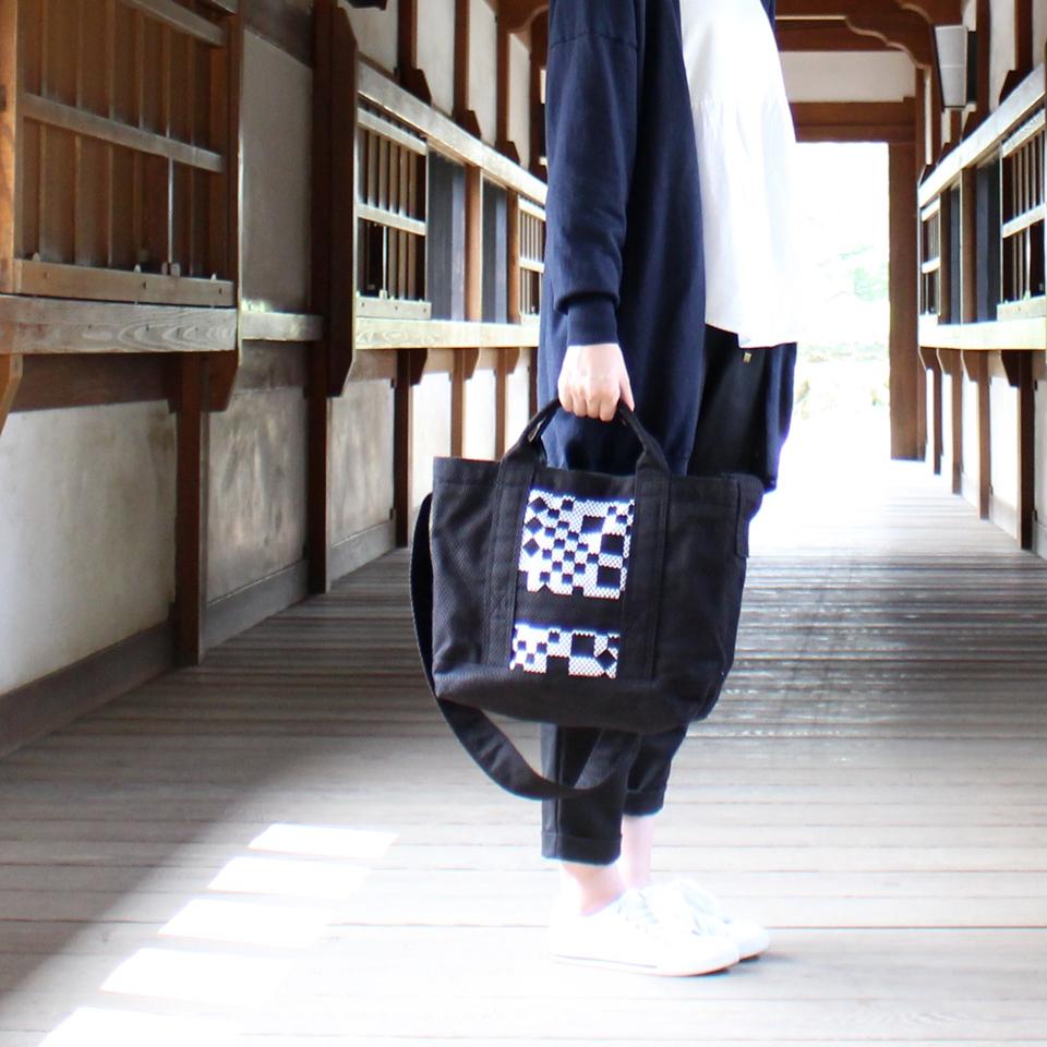 刺子織2Wayバッグ 市松(中)/茶×無地/黒
