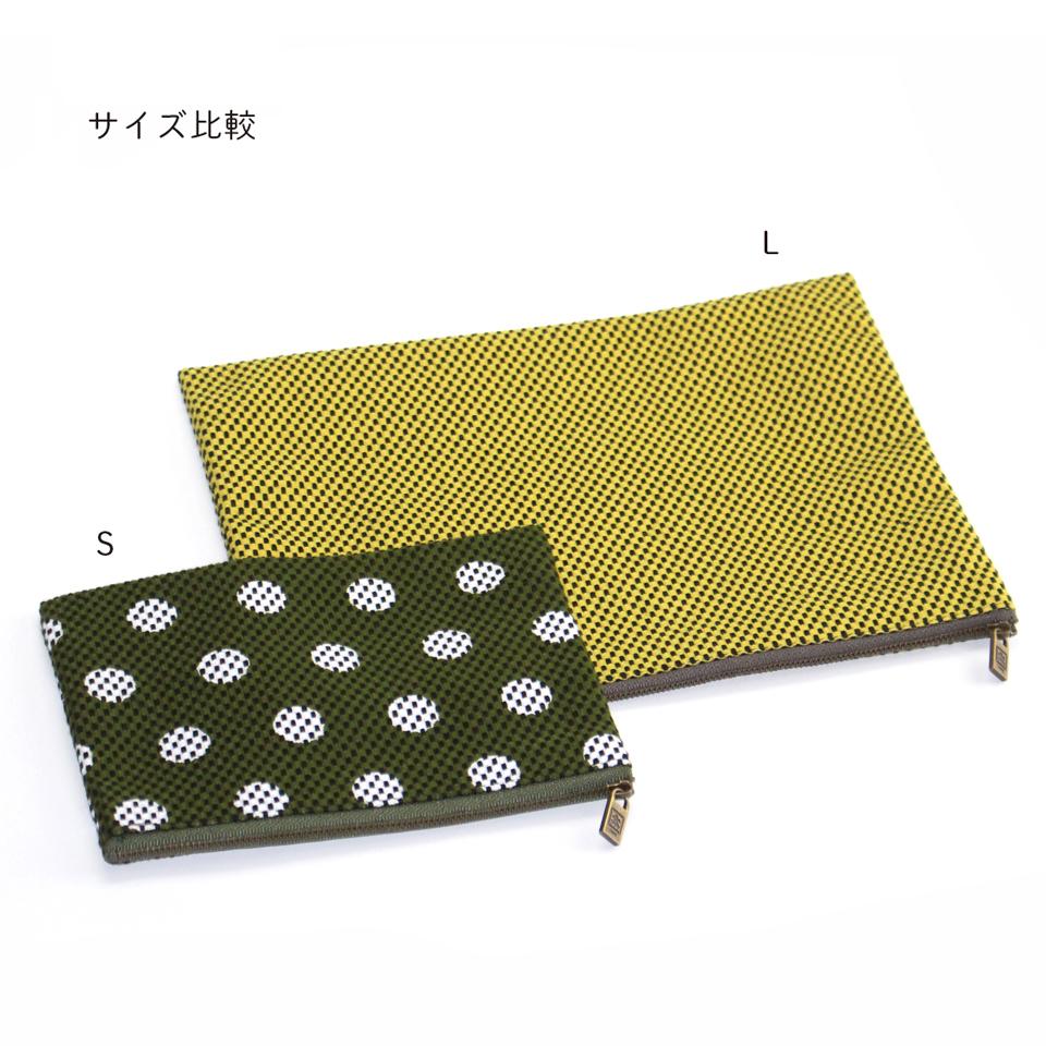 【新作】 刺子織シンプルポーチL(マチなし)  フランス縞 / 薄緑