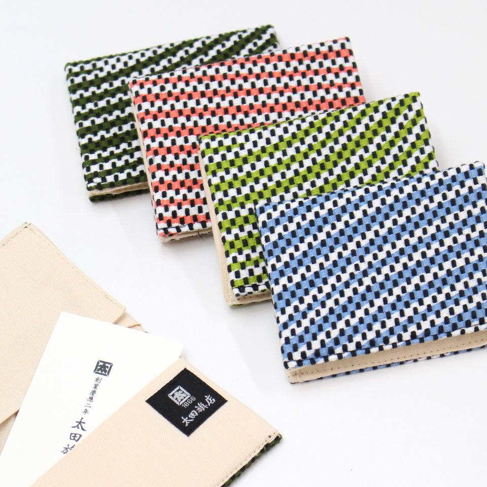 【新作】刺子織名刺入れ フランス縞/薄緑