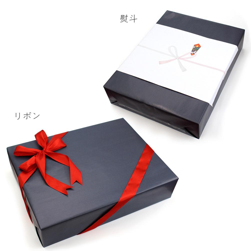 刺子織マザーズバッグ 水玉/赤