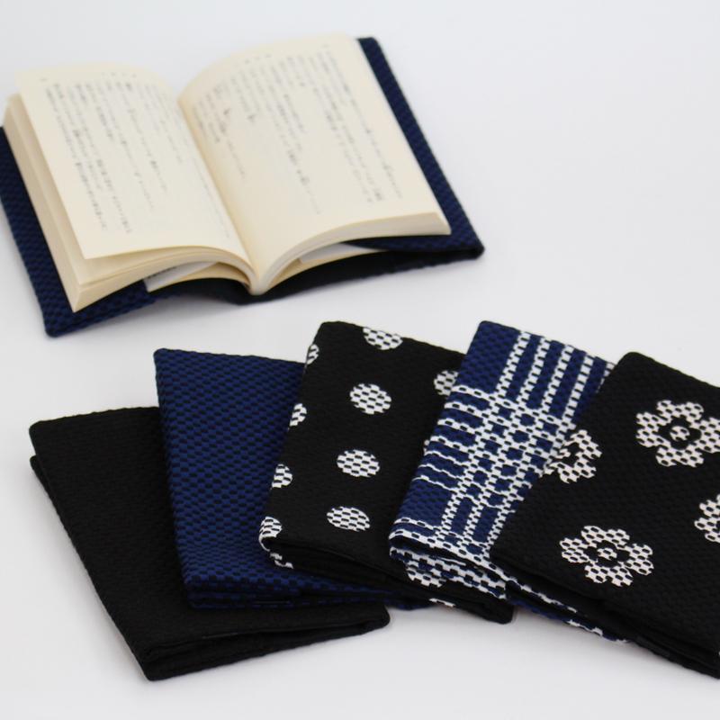 刺子織ブックカバー(文庫本) 水引/赤