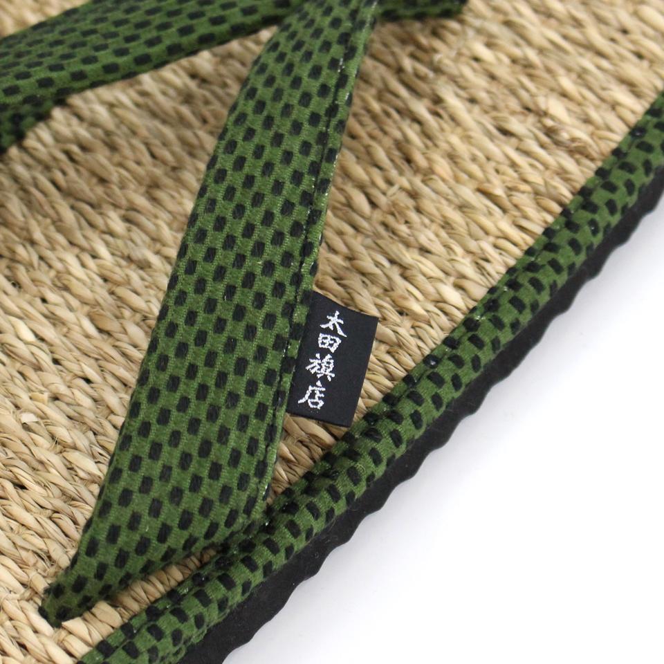 刺子織草履 (雪駄)  無地/カーキ