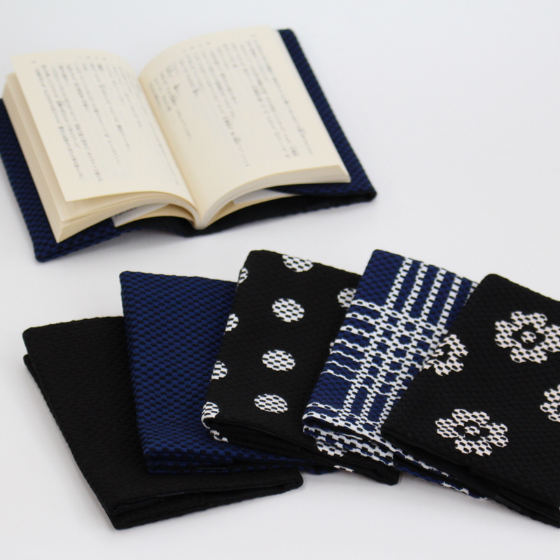 刺子織ブックカバー(文庫本) 水引/紺