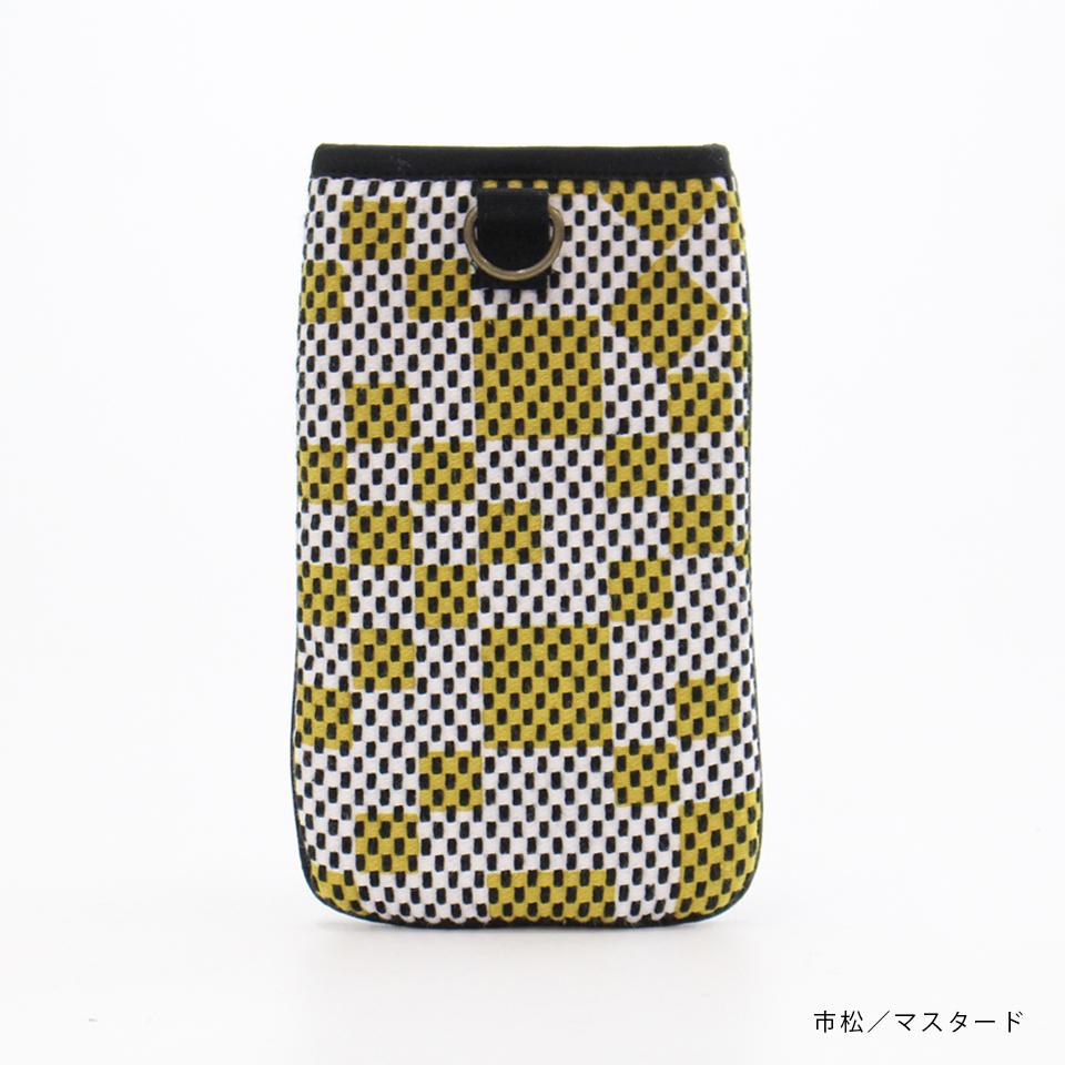 刺子織スマホケース 市松/マスタード