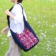 刺子織ショルダーバッグ なごみ/紫×紺無地