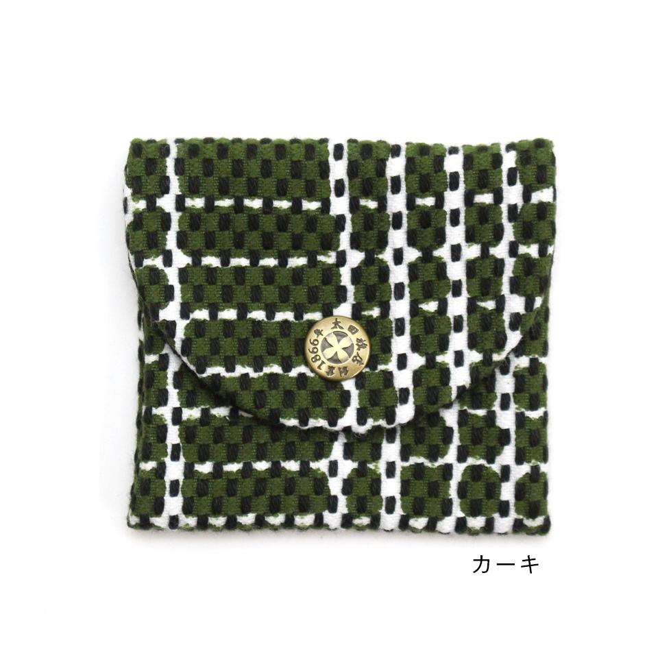 刺子織小銭入れ なごみ【全5色】