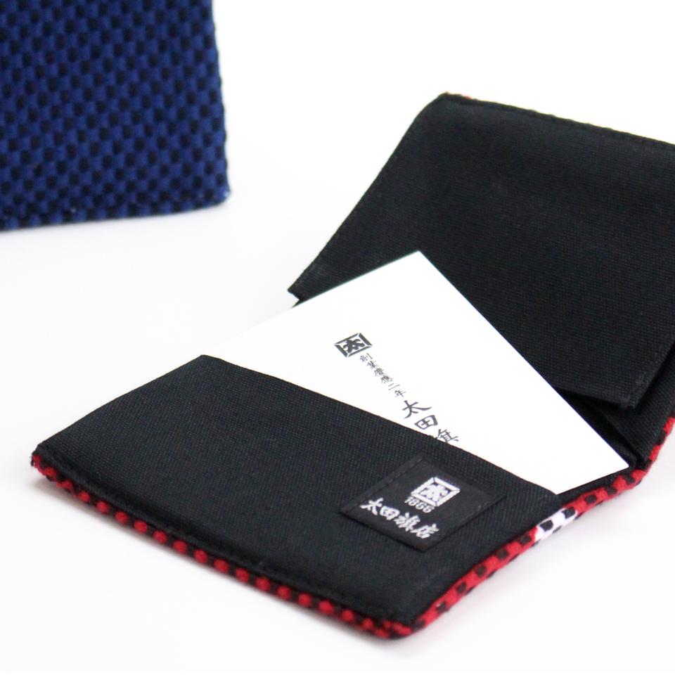 刺子織名刺入れ 市松ミックス/紫