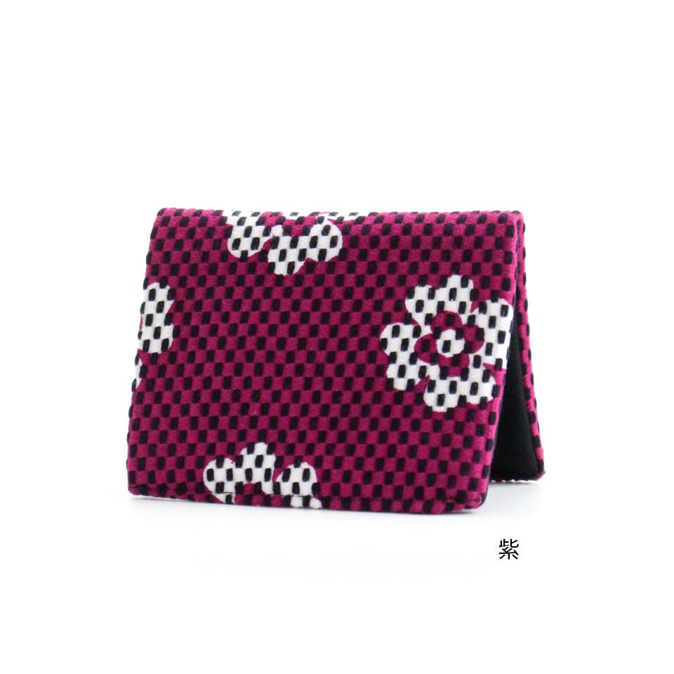 刺子織名刺入れ クローバー/紫