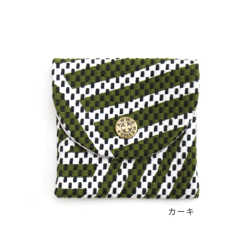 刺子織小銭入れ 編目 【全3色】