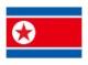 北朝鮮 地球にやさしい国旗・外国旗