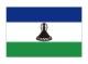 レソト 地球にやさしい国旗・外国旗