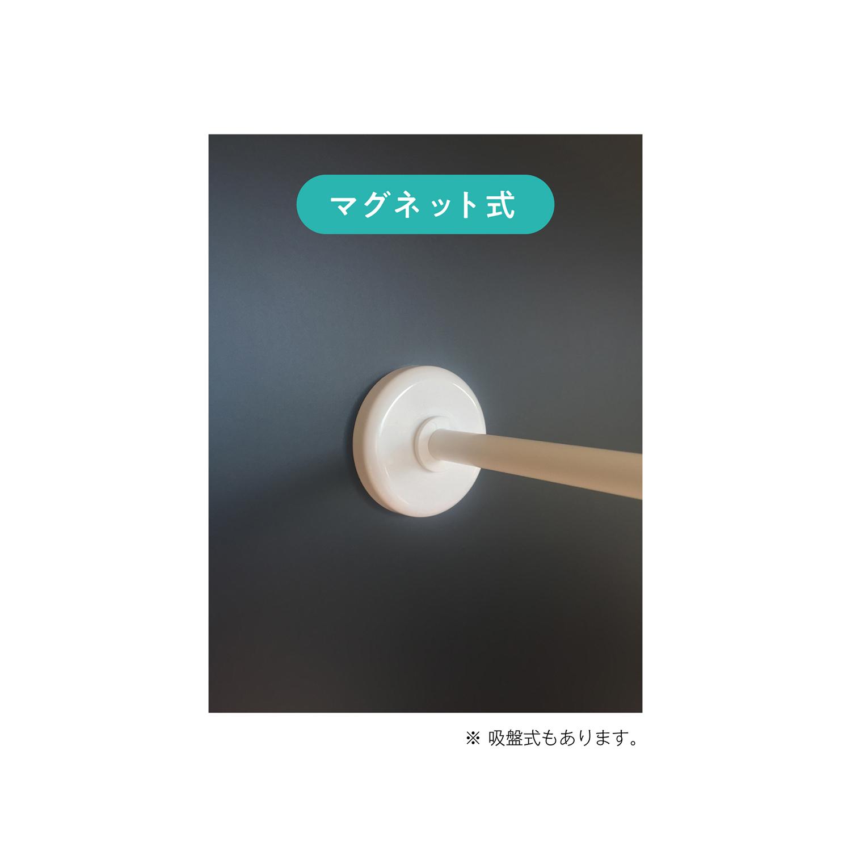 GOTOEAT 03 ミニフラッグ掲揚セット