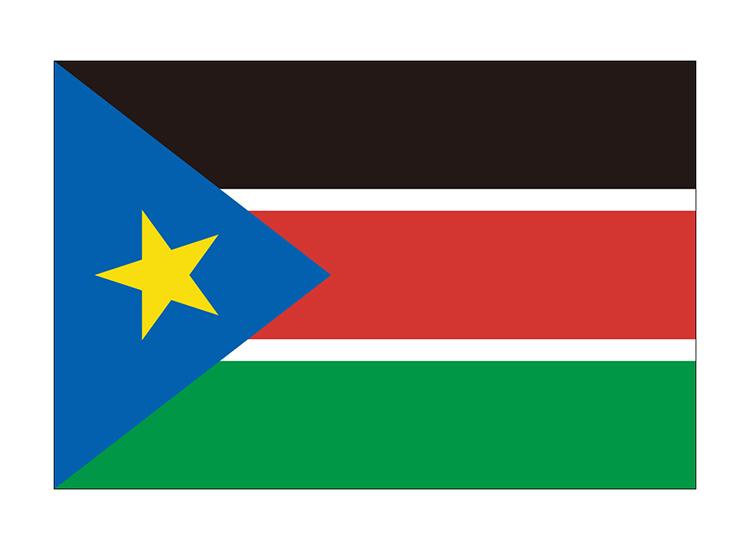 南スーダン 地球にやさしい国旗・外国旗