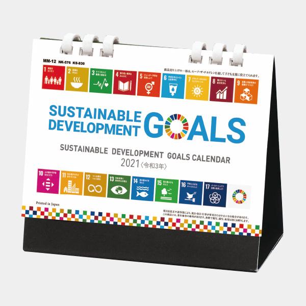 NK576 卓上カレンダー SDGs