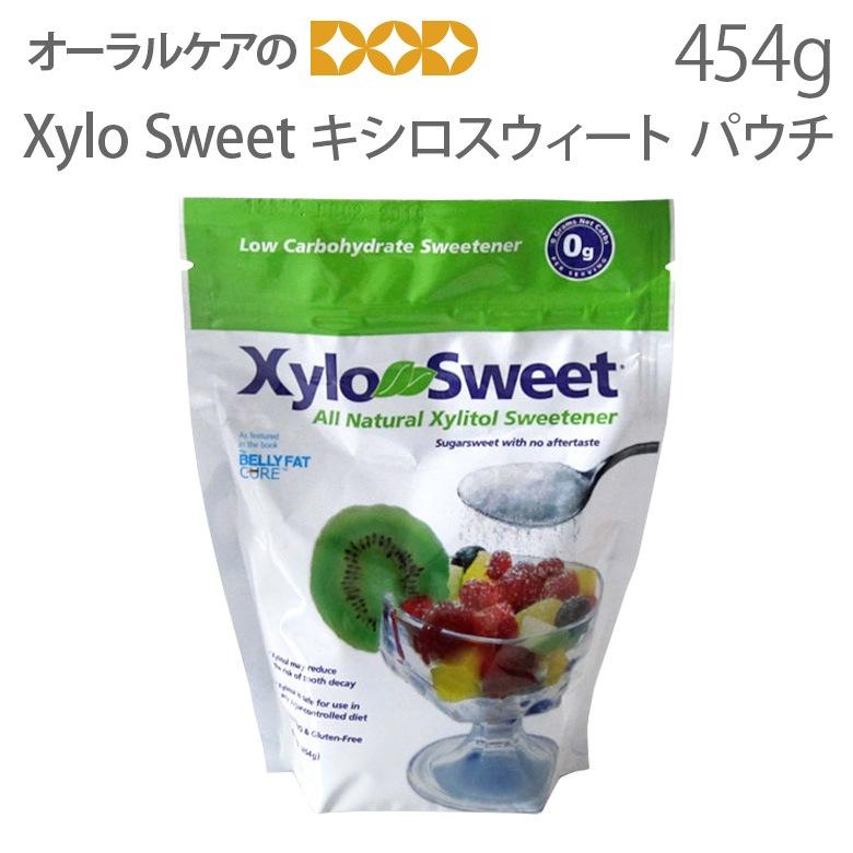 【税込1000円ポッキリセール!】(送料別)Xylo Sweet キシリトールスイート パウチ(454g) 甘味料キシリトール100% 【メール便不可】