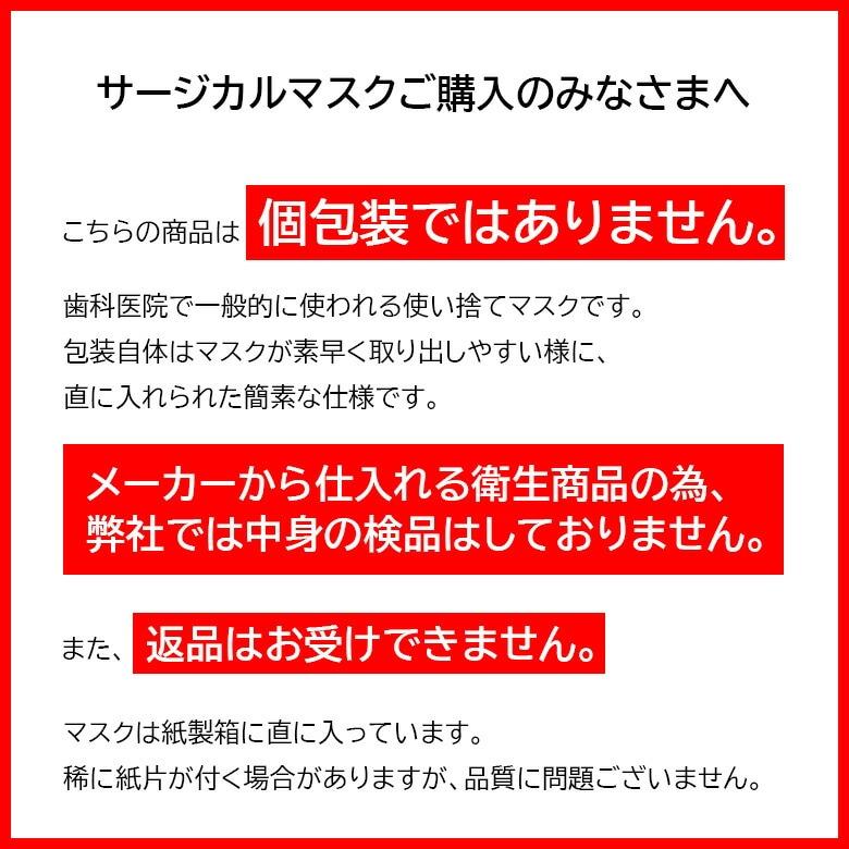 ヘパール スリー 3層マスク 50枚入 M ホワイト【個包装ではございません】【メール便不可】