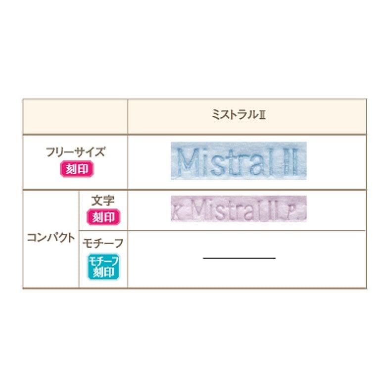 ミストラル� 3層マスク 【フリー コンパクトの2サイズ】【個包装ではございません】【メール便不可】