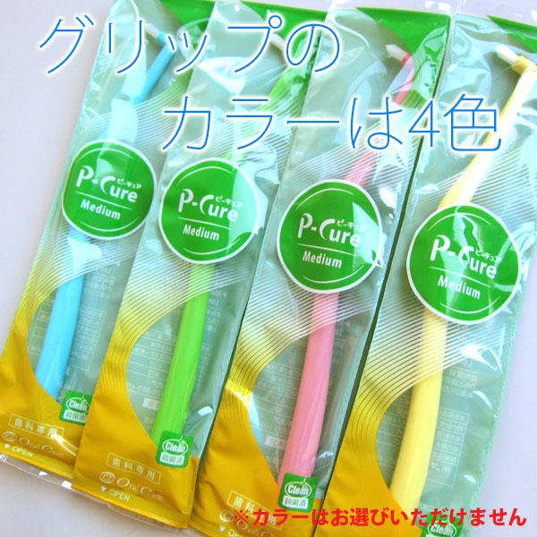 【ワンタフト 歯ブラシ】ピーキュア 1本 オーラルケア【メール便可 24本まで】同梱不可