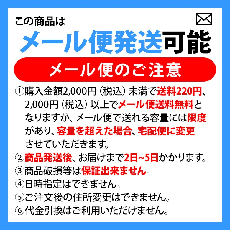 【税込1000円ポッキリセール!】(送料別)20本 Ci902(M ふつう)【メール便可 2セットまで】