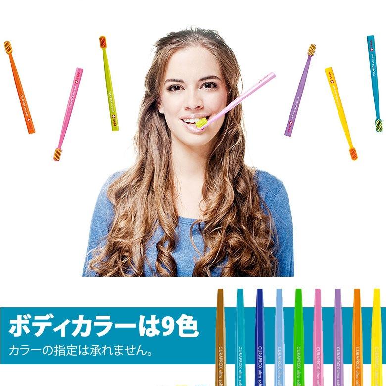 クラプロックス 歯ブラシ CSスマート 1本 【メール便不可】